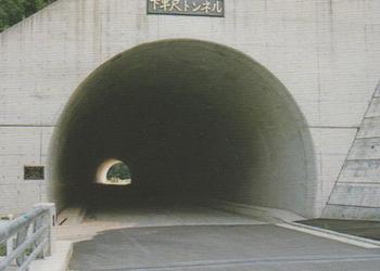 熊本県・下半沢トンネル新築工事